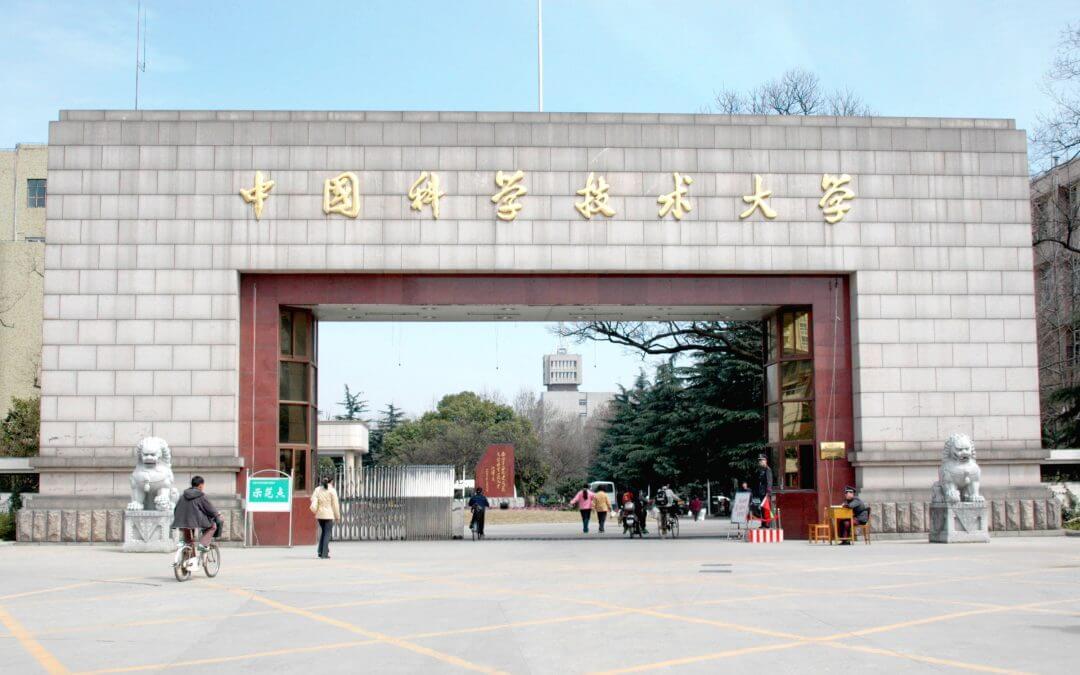 Jiuzhang, China's new quantum computer, has leaped forward Google's and IBM's quantum computers.