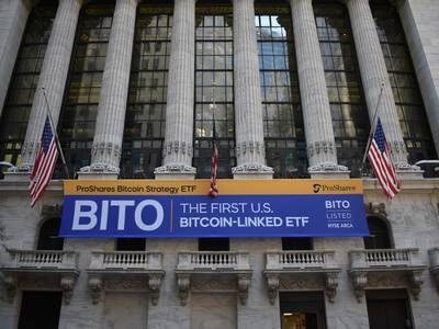 BITO-Listing